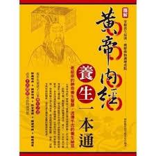 n馮ociation cuisine schmidt 樂文書店 旺角總店 的個人書櫃 readmoo分享書