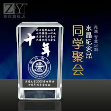 customized souvenirs china australia souvenirs gifts china australia souvenirs gifts