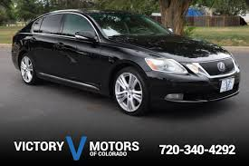 lexus for under 10000 view inventory victory motors of colorado