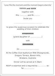 hindu wedding card wordings fresh hindu wedding invitation cards or wedding invitation cards