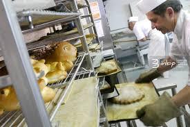 resultat cap cuisine 2012 international inbp