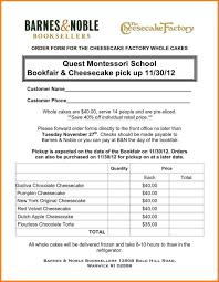 cheesecake factory job application resume builder