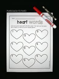 magic heart sight words playdough to plato