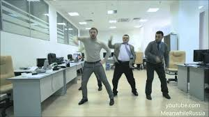 Office by Dancing In The Office Youtube