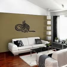 islamic wall art sticker bismillah tughra salam arts