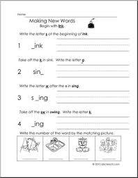 ing ink make words worksheet k 1 words from words i abcteach com
