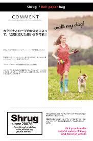 Animal Toilet Paper Holder by Urbene Rakuten Global Market Shrug Design Shrug Design Roll
