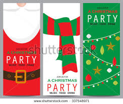 party invitation template design for christmas season download