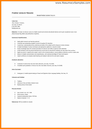 Objective In Resume For Teacher Job by Education Objective Resume