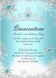 quinceanera invitation template quinceanera invitation template