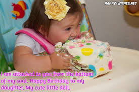 quote for baby daughter delightful birthday wishes with cake and quotes for sweet little