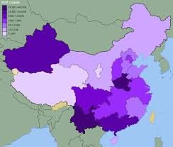 Kunming China Map by Hiv Aids In Yunnan Wikipedia