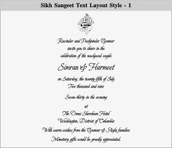 sikh wedding invitations scroll wedding invitations scroll invitations wedding scrolls