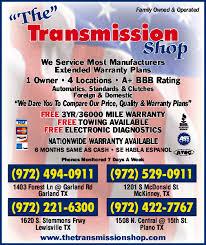 the transmission shop mckinney tx 75069 yp com