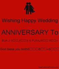 wedding wishes god bless wishing happy wedding anniversary to bua ji fufaji