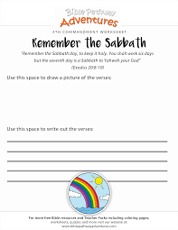 ten commandments worksheet remember the sabbath free download