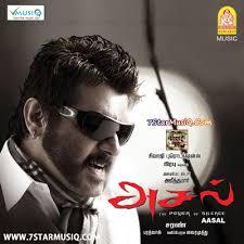 theme music aarambam ajith aarambam theme music download