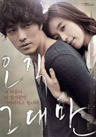 sinopsis film korea romantis sedih film hollywood paling romantis sepanjang masa best actors 25 and under