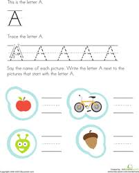 tracing letters a worksheet education com
