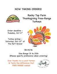 thanksgiving turkey poem the port grocer
