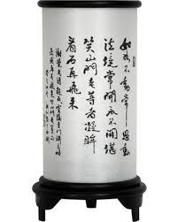 japanese lantern table l memorial day sale oriental furniture japanese kanji shoji lantern