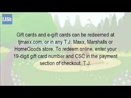 marshall gift card can you use a marshall gift card at ross