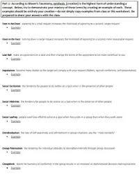 interpersonal dynamics worksheet by social studies superhero tpt