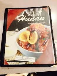 China Buffet Grand Rapids by Menu Picture Of Hunan Chinese Restaurant Grand Rapids Tripadvisor