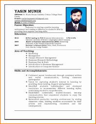 resume format for bcom freshers download minecraft fine resume format job application download photos wordpress