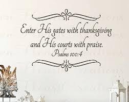 enter his gates etsy