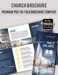 church v8 premium tri fold psd brochure template psd files sources