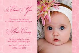 akita christening thank you li designs