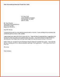 rejection letter after interview sample job rejection letter job