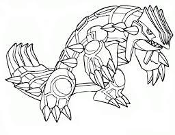 dessin pokemon tout legendaire