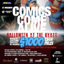 comics come alive halloween at the hyatt tickets 10 31 15