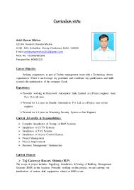Cctv Experience Resume Ankit Resume