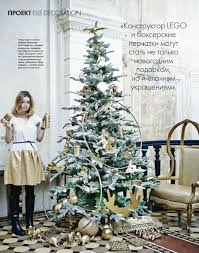 christmas homes elle decoration russia december 2013 interiors christmas homes elle decoration russia december 2013 interiors by color