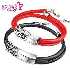 leather bracelet sets images Ouyan couples bracelets double black leather rope bracelet for jpg
