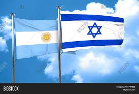 argentina flag israel flag 3d image u0026 photo bigstock