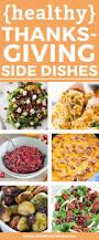 is panda express open on thanksgiving 30 best thanksgivivg images on pinterest