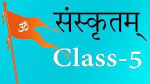 5 hours class online learn sanskrit class 5 sanskrit learning online