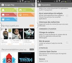 play store android la version du play store 4 1 6 est disponible
