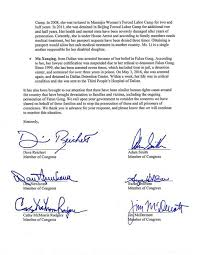 us lawmakers write to chinese president release fllun gong