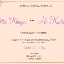 Muslim Wedding Invitation Wording Muslim Wedding Emcee Script Ummoqari