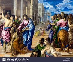 Christ Healing The Blind Christ Healing Stock Photos U0026 Christ Healing Stock Images Alamy