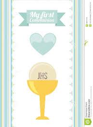 my communion my communion stock illustration image 48607343