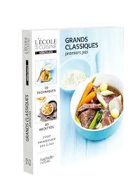 hachette cuisine nouvelle collection l ecole de la cuisine anneauxfourneaux