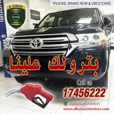 lexus used car bahrain al kobaisi motors