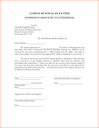formal letters for leave application formal leave of absence