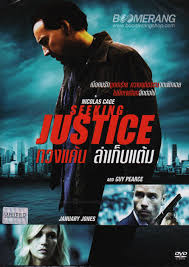 Seeking Season 1 123movies Seeking Justice 123movies